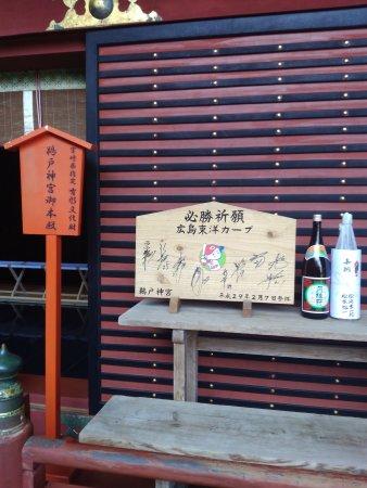 Nichinan, Japan: IMG_20170816_130130_large.jpg