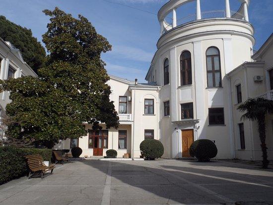 Yalta Municipality Φωτογραφία