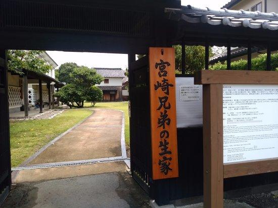 Miyazaki Brothers Museum