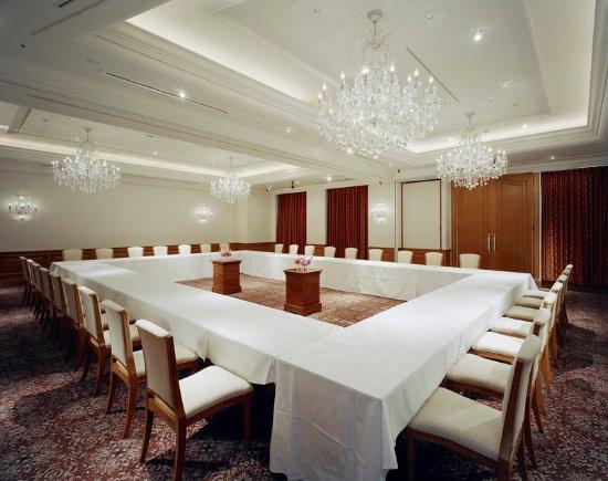 Hotel La Suite Kobe Harborland: Banquet