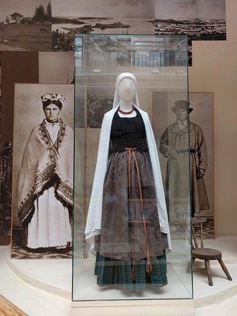 Российский этнографический музей: Одежда