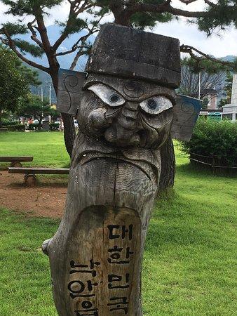 Suncheon, South Korea: photo0.jpg