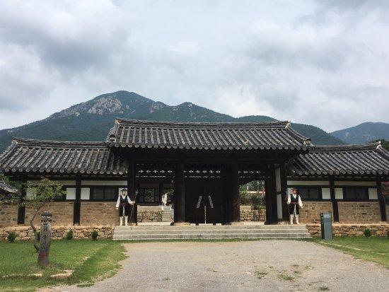 Suncheon, Corea del Sur: photo3.jpg