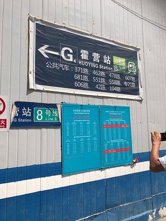 Mutianyu Great Wall: photo6.jpg