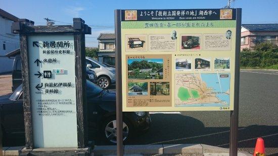 Kosai Photo