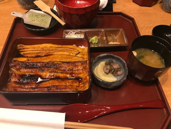 Chuo, Jepang: あなご中箱