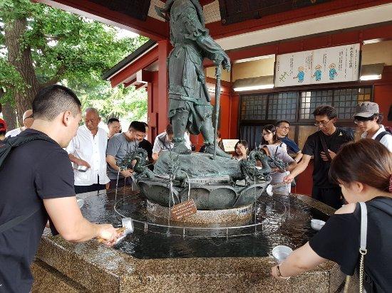Asakusa: View