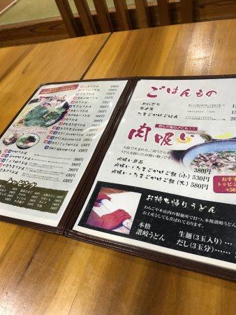 Shunan, Japão: photo1.jpg