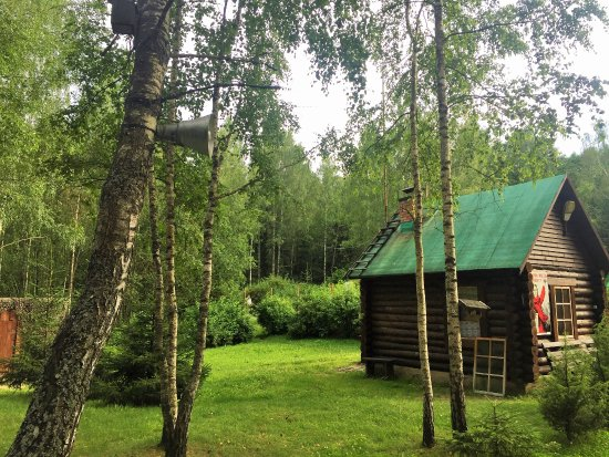 "Center for Ecological Tourism ""Stankovo"""
