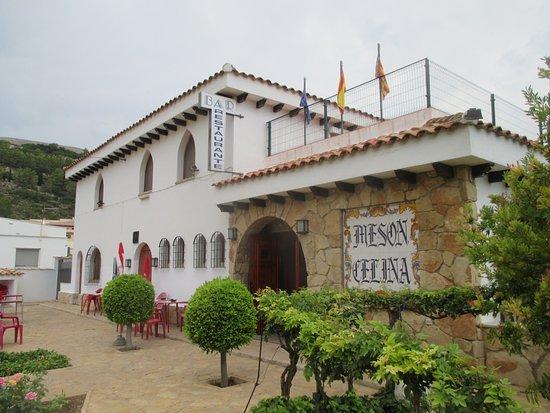 Cervera del Maestre صورة فوتوغرافية