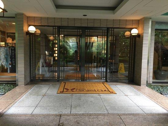 Hotel Harvest Hakone Myoujindai: photo2.jpg