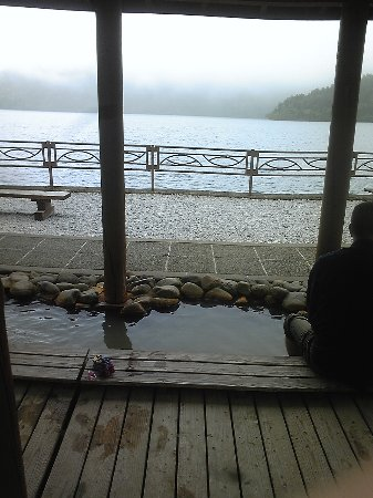 Shikaoi-cho, اليابان: 店内から見た然別湖