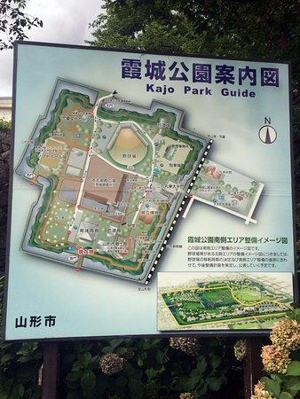 Yamagata castle: 山形城案内