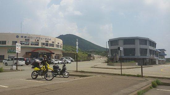 Aso-gun, Japan: La funivia è chiusa da molto tempo. Non si può salire a piedi perché c'è allerta livello 1 dall'