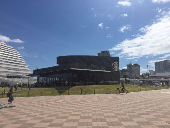 Kobe, Japonia: photo1.jpg