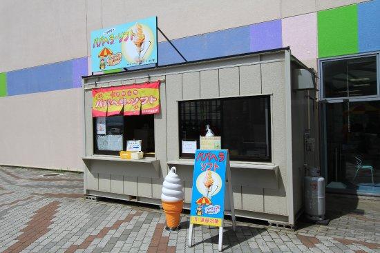 Akita, Japan: ババヘラソフト