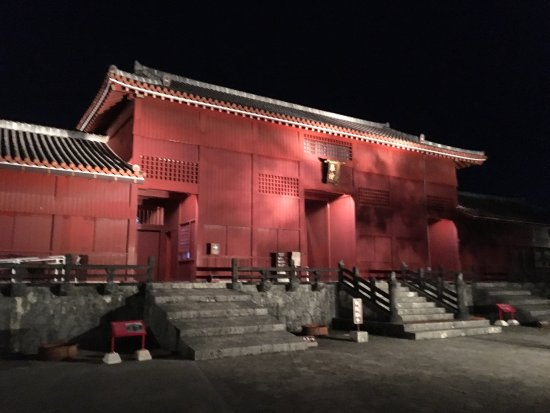 Shurijo Castle: photo1.jpg