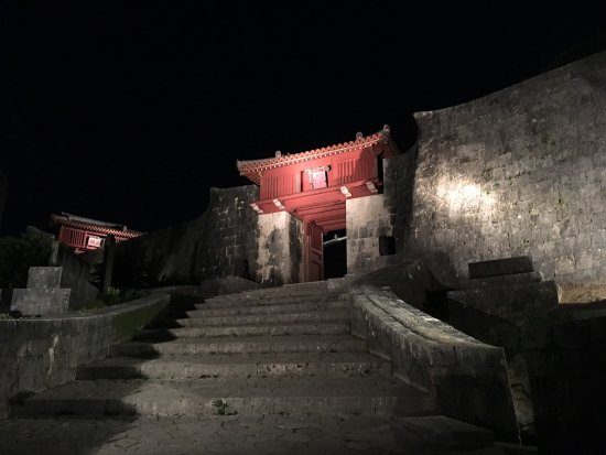 Shurijo Castle: photo2.jpg