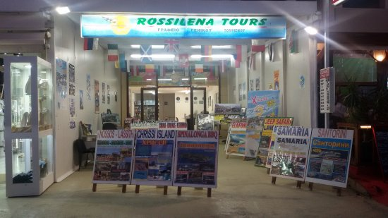 Rossilena Tours照片