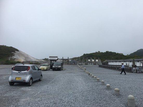 Mutsu, Japan: photo0.jpg