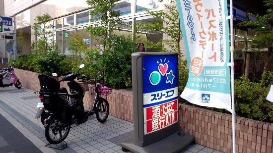 Fujisawa Shoko Kaikan Mina Park