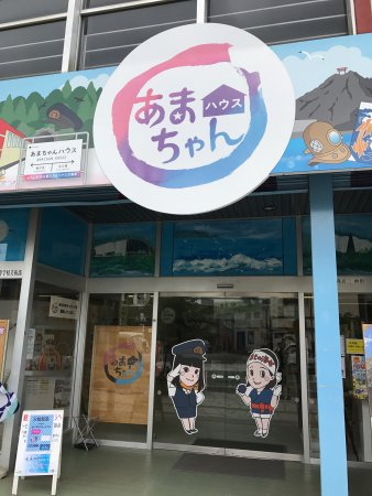 Kuji, Giappone: photo0.jpg