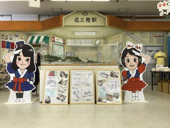 Kuji, Giappone: photo1.jpg