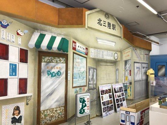 Kuji, Giappone: photo2.jpg