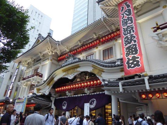 歌舞伎剧场