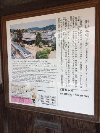 Nichinan, Japan: photo1.jpg