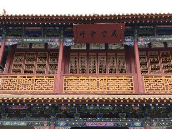 Inner City Wall