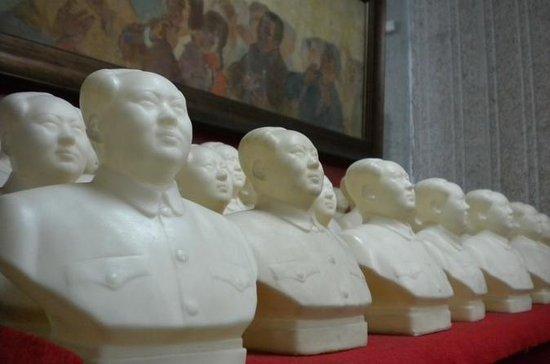 Shanghai Propaganda and History ...