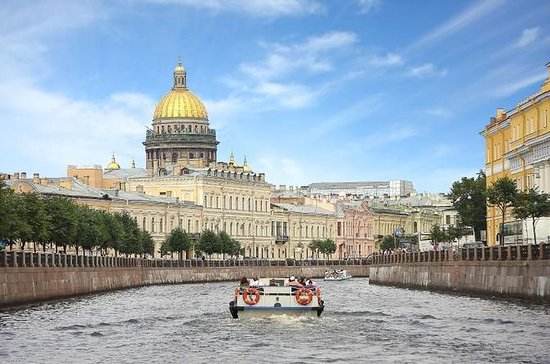 Canal Cruise og Private Walking Tour...