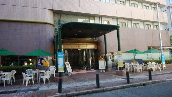 Kobe Union Hotel Photo