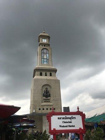 Chatuchak Weekend Market: photo0.jpg