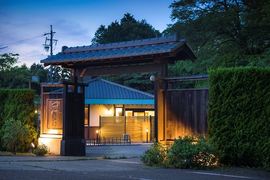 kazenotaninoiori bewertungen fotos preisvergleich kota cho japan. Black Bedroom Furniture Sets. Home Design Ideas