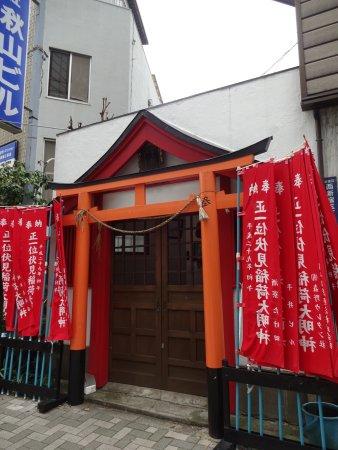 Fushimi Inari Daimyojin