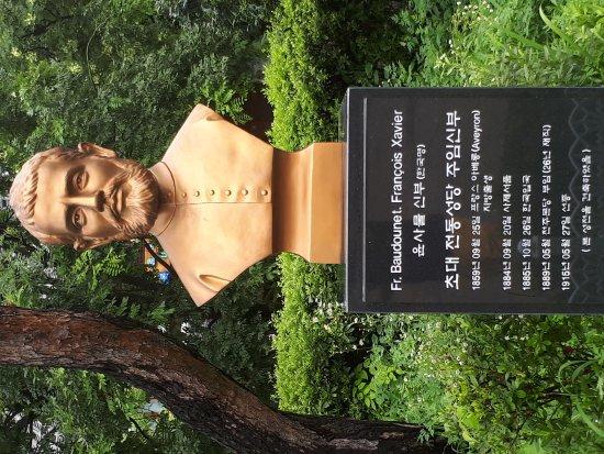 Jeonju, Corea del Sur: 전주 전동성당