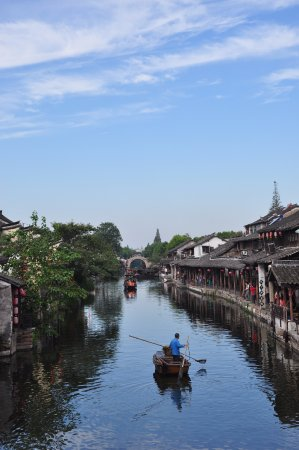 Jiashan County, Cina: 清晨的西塘