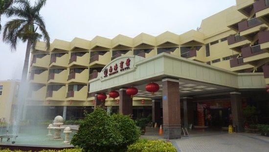 Nanhai Oil Company Hotel
