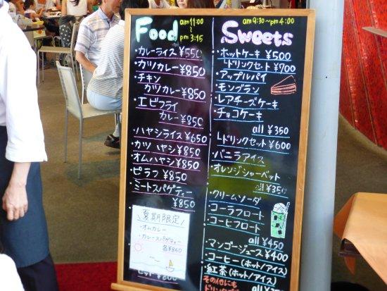 Foto de Osaka Science Museum