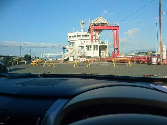 Suonada Ferry