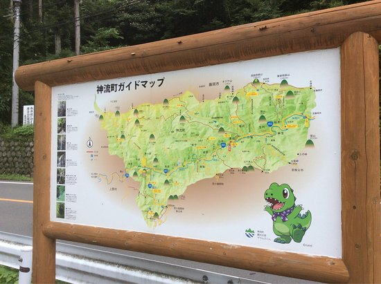 Kanna-machi, Japón: 恐竜センターに寄れなかったので、恐竜きらめきサイダーを買って来ました。