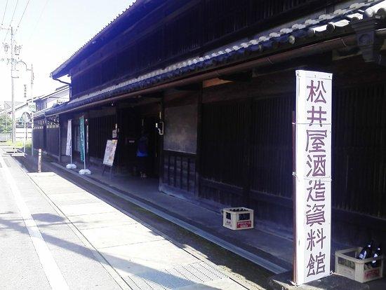Matsuiya Sake Brewery Museum
