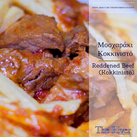 Агия-Фотия, Греция: Μοσχαράκι Κοκκινιστό με Πατάτες | Reddened Beef (Kokkinisto) with Fresh Fried Potatoes!