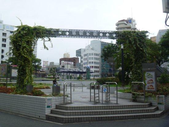 Kyobashi Park