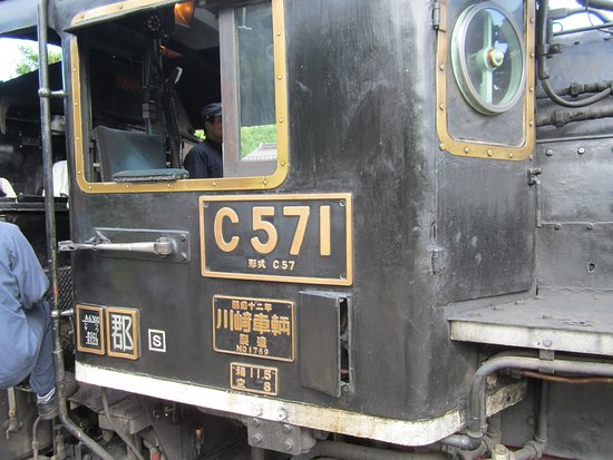 Chugoku, Japan: 機関車近影