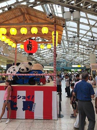 Ueno: 上野駅構内