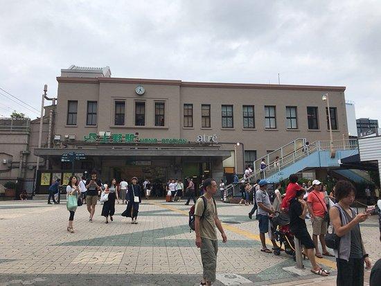 Ueno: ポケモンスタンプラリー最終日