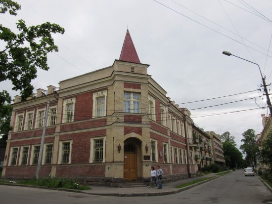 Local Lore Museum in Lomonosov
